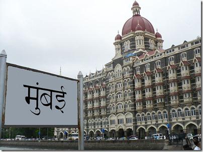 800px-Mumbai_Taj